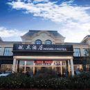 昆明航立酒店(Hangli Hotel)