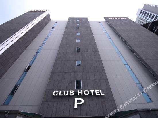釜山海雲台Club酒店