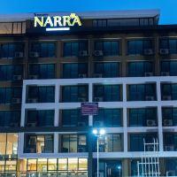 納拉酒店酒店預訂