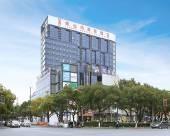 維也納國際酒店(上海虹橋樞紐青浦地鐵站店)