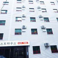 金池釜山站旅館酒店預訂