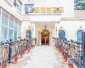 橡樹林酒店(重慶西南醫院易誠國際店)