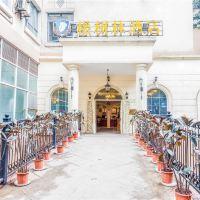橡樹林酒店(重慶易誠國際店)酒店預訂