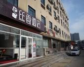 絲雲酒店(北京回龍觀店)