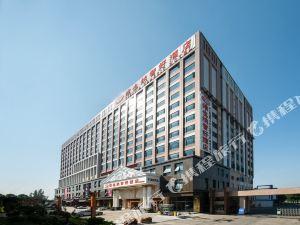 維也納酒店(廣州機場路黃石店)