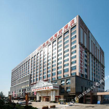 hotels in baiyun district guangzhou trip com rh trip com