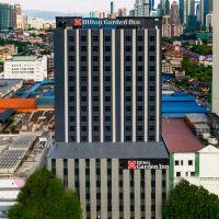 吉隆坡端姑阿都拉曼魯希爾頓花園酒店酒店預訂
