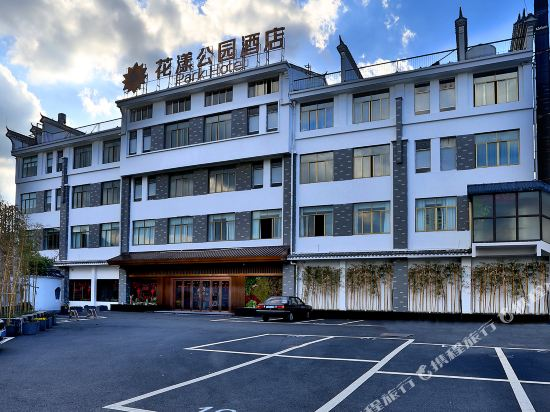 Young Park Hotel