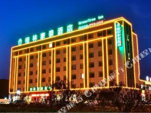 格林豪泰(榮成市天鵝湖商務酒店)