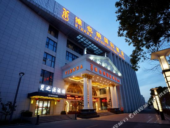Vienna International Hotel (Shanghai Pudong Airport Free Trade Zone)