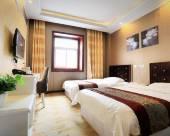 稻城亞丁香格麗主題酒店