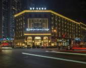 綿陽迪亨世紀酒店