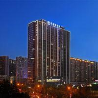 美麗豪酒店(西安曲江大雁塔會展中心店)酒店預訂