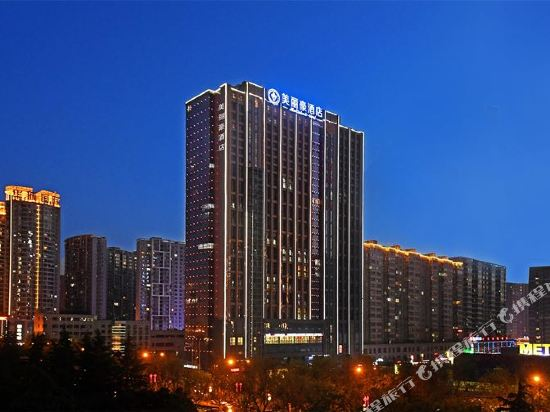 Merlinhood hotel(Convention center branch,Dayan pagoda,Xiaozhai Qujiang district, Xi'an)