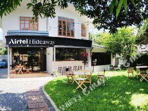 愛特爾海迭威阿里酒店(Airtel Hideaway Ari)