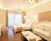 長沙遠方的家公寓