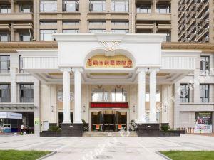 維也納國際酒店(荊州新天地店)