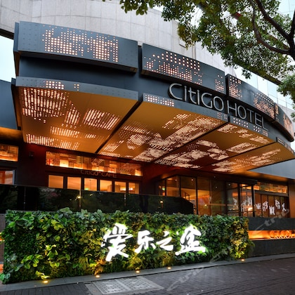 CitiGO Hotel Qingchun West Lake Hangzhou