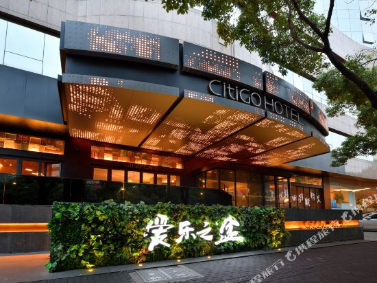 CitiGo Hotel Hangzhou West Lake Qingchun
