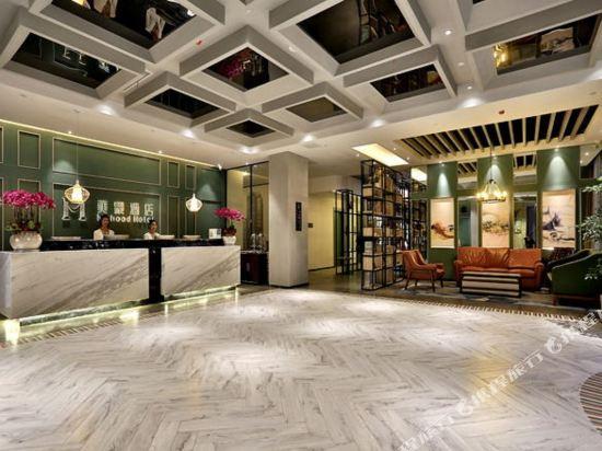 美豪酒店(常州恐龍園旗艦店)(Mehood Hotel (Changzhou Dinosaur Park Flagship))公共區域