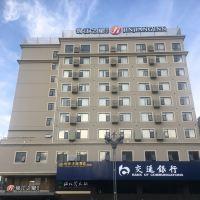 錦江之星品尚(昆明北京路穿心鼓樓地鐵站店)酒店預訂