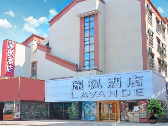 Lavande Hotel (Zhuhai Gongbei Port Light Rail Station)