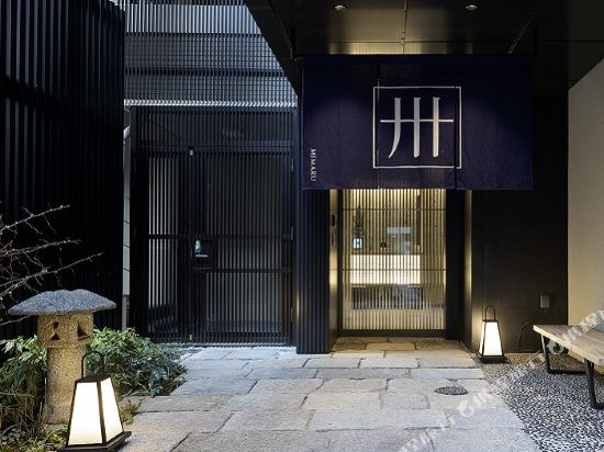 MIMARU 美滿如家酒店 東京赤阪(MIMARU TOKYO AKASAKA)外觀