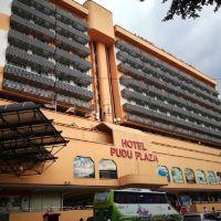 吉隆坡普渡廣場酒店酒店預訂