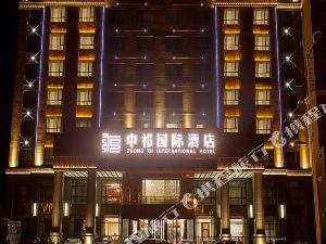 中祁國際酒店(張掖火車站店)