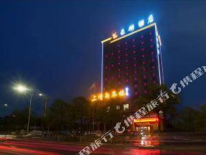 常德豪麟酒店