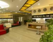 鄭州洺悅時光機場酒店