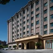柏麗艾尚酒店(上海金山百聯城市沙灘店)