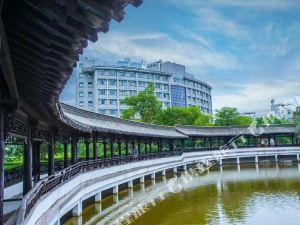 天長學苑大廈酒店