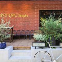 東京新宿諾特酒店酒店預訂