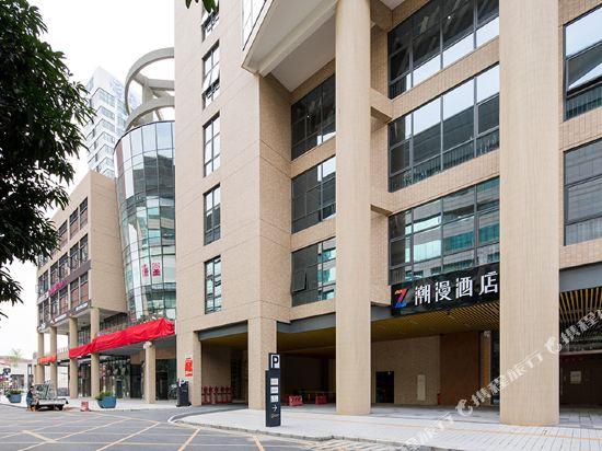 ZMAX潮漫酒店(佛山千燈湖店)(Zmax Hotel (Foshan Qiandeng Lake))周邊圖片