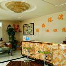 Q加·臨澤丹霞驛路港灣賓館