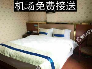 貢嘎蔚藍酒店