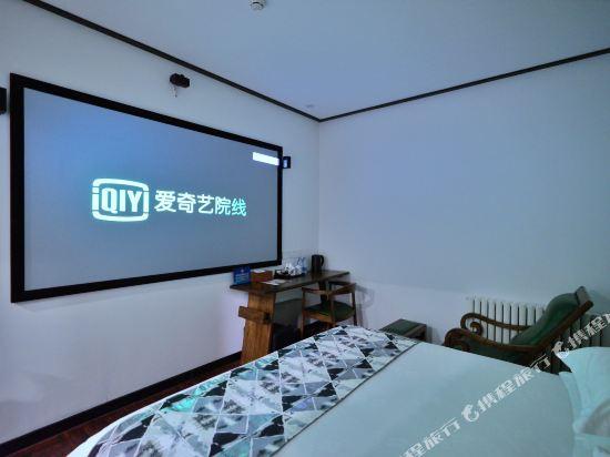 時光漫步懷舊主題酒店(北京地壇國展中心店)(Nostalgia Hotel (Beijing Ditan National Exhibition Center))3D影音精品大床房(無窗)
