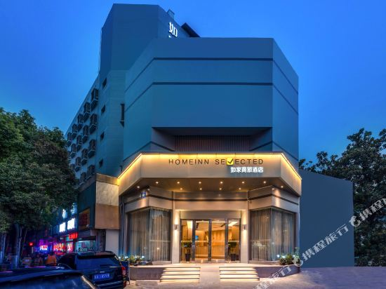 Motel 168 Nanjing Railway Station North Square Branch