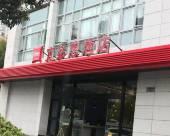 宜必思酒店(上海松江大學城文誠路店)