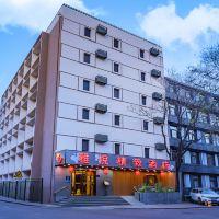 雅悅精緻酒店(北京官園橋金融街店)酒店預訂