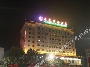 邢台辰光商務酒店