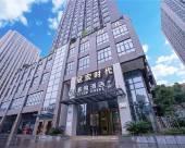 重慶渝舍酒店(兩江新區店)