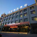 張掖宇辰精品酒店