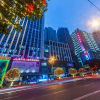 希岸酒店(重慶觀音橋步行街地鐵站店)酒店預訂