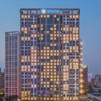 上海協信莎瑪長風服務式公寓酒店預訂
