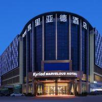 凱里亞德酒店(深圳寶荷路店)酒店預訂