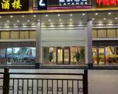 麗楓酒店(北京北京站店)