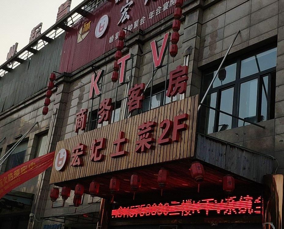 杭州雲會大酒店