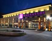北京辰茂南粵苑酒店
